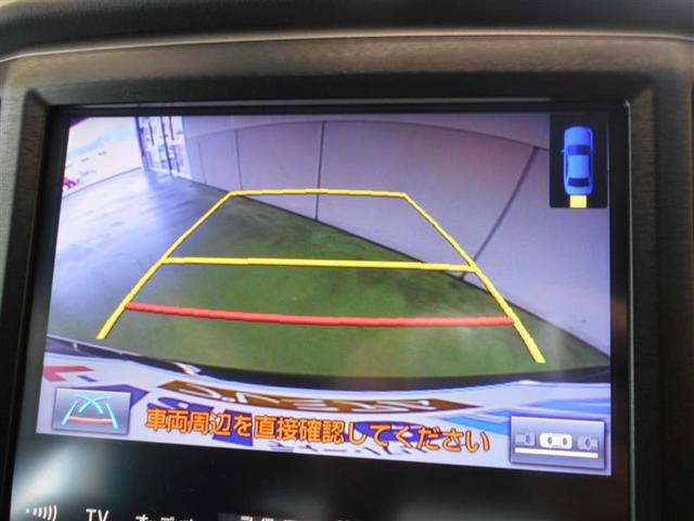 アスリートS Four SDナビフルセグ LEDライト(9枚目)