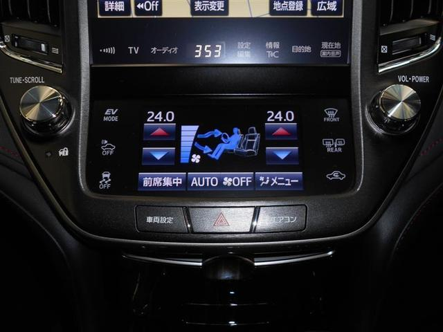 アスリートS Four SDナビフルセグ LEDライト(10枚目)