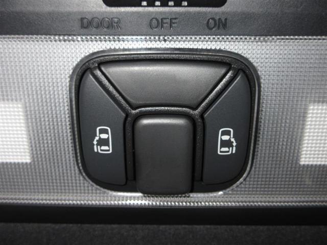 アエラス 4WD 当社試乗車 セーフティセンス付 両側電動(13枚目)