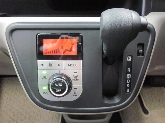 X LパッケージS 4WD スマートアシスト2 SDナビ(10枚目)