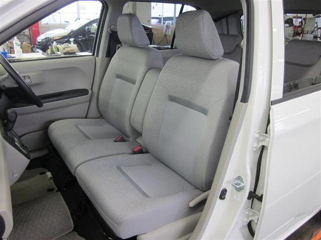 X LパッケージS 4WD スマートアシスト2 SDナビ(15枚目)