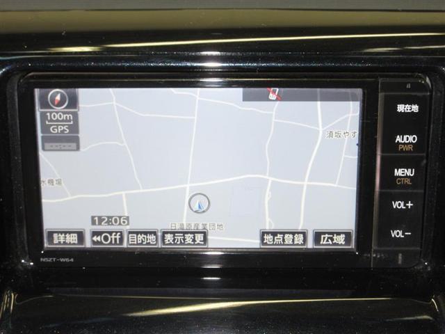 アエラス 4WD SDナビフルセグ 7人乗り両側電動 HID(8枚目)