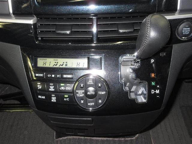 アエラス 4WD SDナビフルセグ 7人乗り両側電動 HID(11枚目)