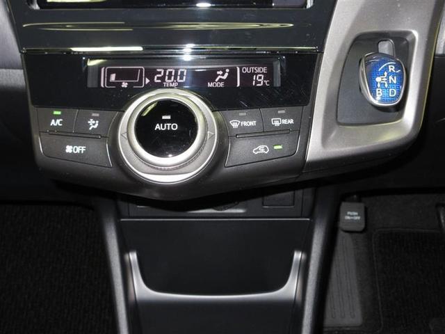 G 当社試乗車 セーフティセンス付 SDナビワンセグ LED(9枚目)