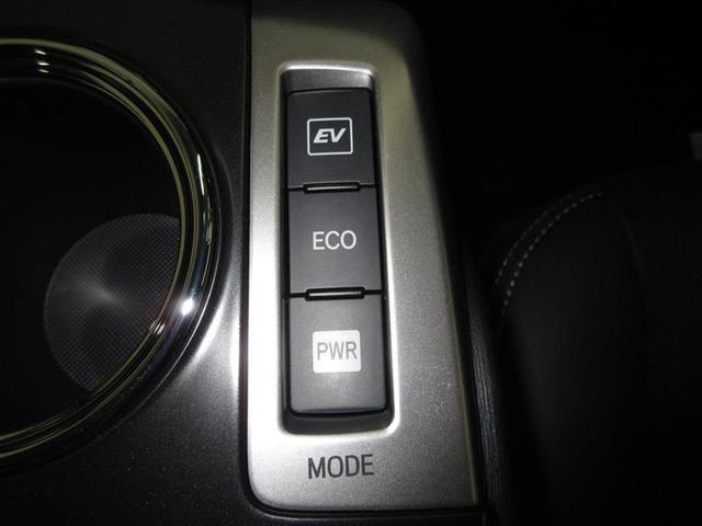 G 当社試乗車 セーフティセンス付 SDナビワンセグ LED(11枚目)