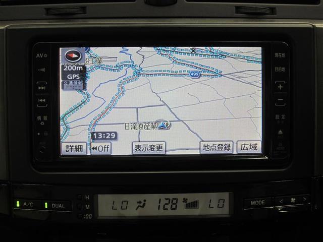 250G HDDナビフルセグバックモニター HIDライト(7枚目)