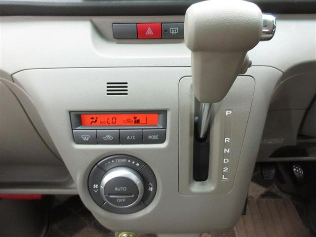 RSリミテッド 4WD HDDナビフルセグ 片側電動 HID(11枚目)