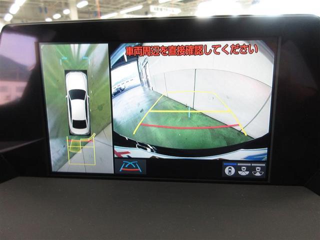 S Cパッケージ 当社試乗車 セーフティセンス付 SDナビ(9枚目)