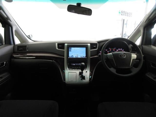 2.4Z 4WD HDDナビフルセグ 両側電動 7人乗り(5枚目)