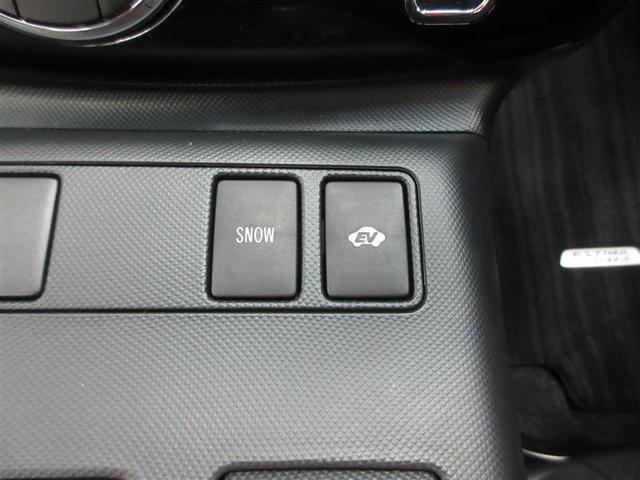 アエラス 4WD HDDナビフルセグバックモニター 7人乗り(13枚目)