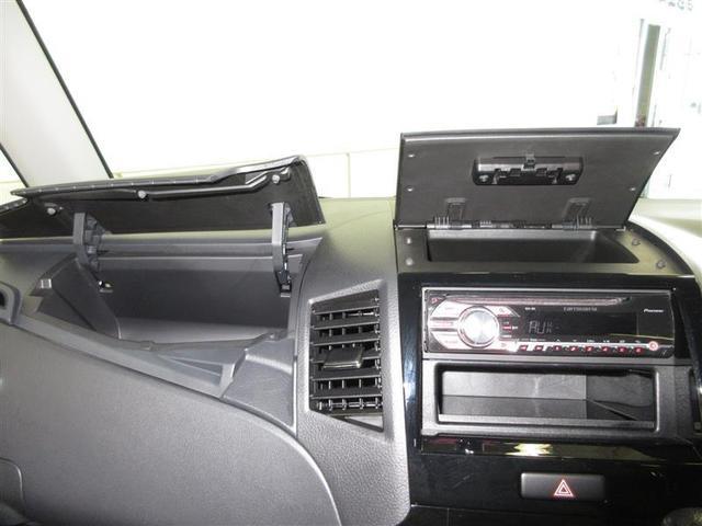 ハイウェイスター 4WD 片側電動HIDライト スマートキー(13枚目)