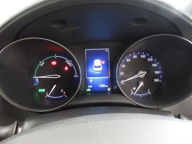 S LEDパッケージ 当社試乗車 セーフティセンス付(7枚目)