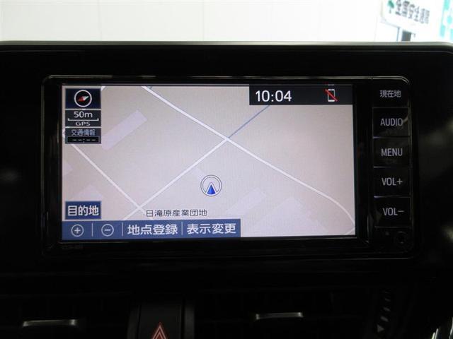 S LEDパッケージ 当社試乗車 セーフティセンス付(8枚目)
