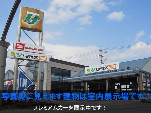 佐久店です!広大な敷地に大きな展示場と店舗!