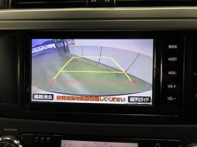 TX 4WD SDナビフルセグバックモニター 寒冷地仕様(8枚目)