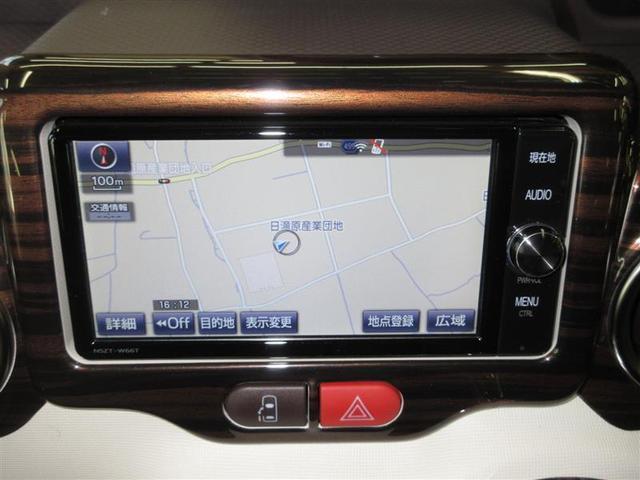 「トヨタ」「スペイド」「ミニバン・ワンボックス」「長野県」の中古車7