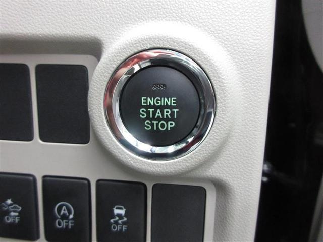X LパッケージS 4WD スマートアシストII SDナビ(12枚目)