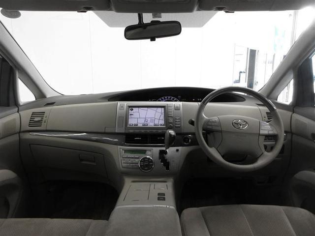 G 4WD HDDナビフルセグバックモニター後席モニター(5枚目)