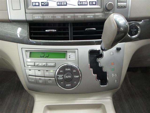 G 4WD HDDナビフルセグバックモニター後席モニター(10枚目)