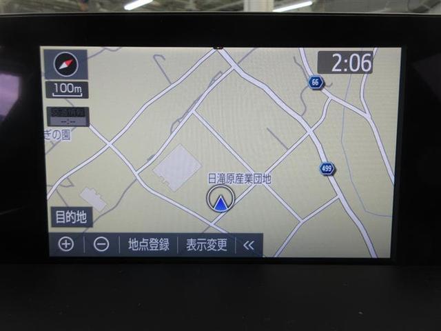 「トヨタ」「クラウンハイブリッド」「セダン」「長野県」の中古車8