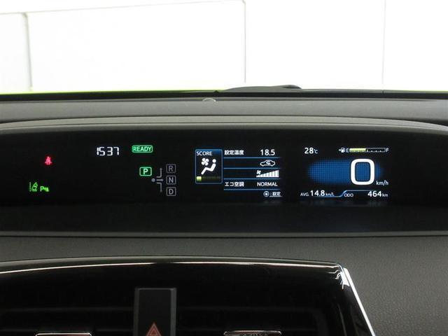S 4WD 当社試乗車 セーフティセンス付 SDナビワンセグバックモニター LEDライト 寒冷地仕様(7枚目)