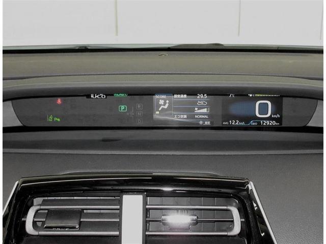 S ワンセグ メモリーナビ ミュージックプレイヤー接続可 バックカメラ 衝突被害軽減システム ETC LEDヘッドランプ(7枚目)