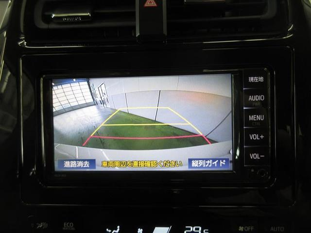 S ワンセグ メモリーナビ ミュージックプレイヤー接続可 バックカメラ 衝突被害軽減システム ETC LEDヘッドランプ(9枚目)