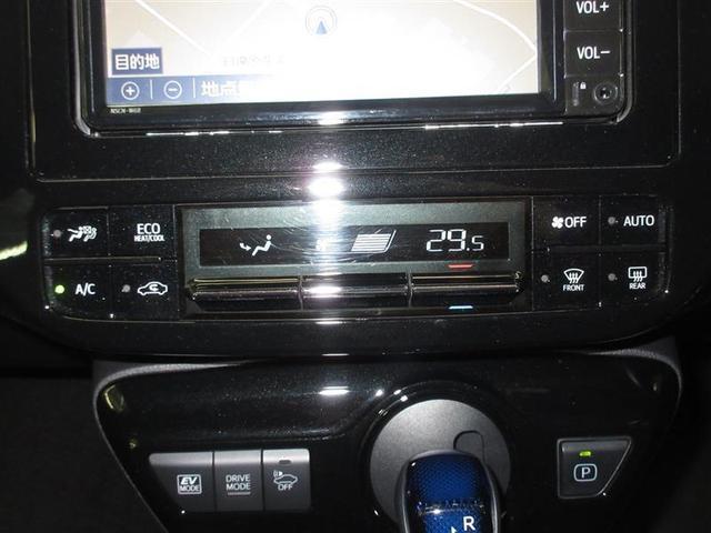 S ワンセグ メモリーナビ ミュージックプレイヤー接続可 バックカメラ 衝突被害軽減システム ETC LEDヘッドランプ(10枚目)