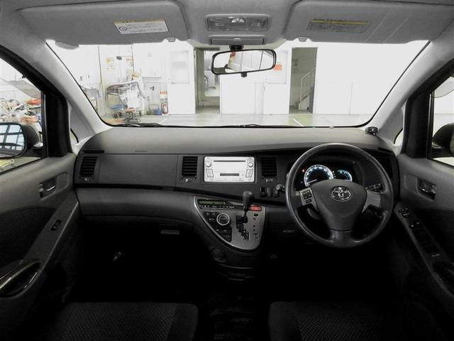 プラタナリミテッド 4WD 両側電動スライド HIDヘッドライト ウオークスルー 乗車定員7人 3列シート ワンオーナー 記録簿(5枚目)