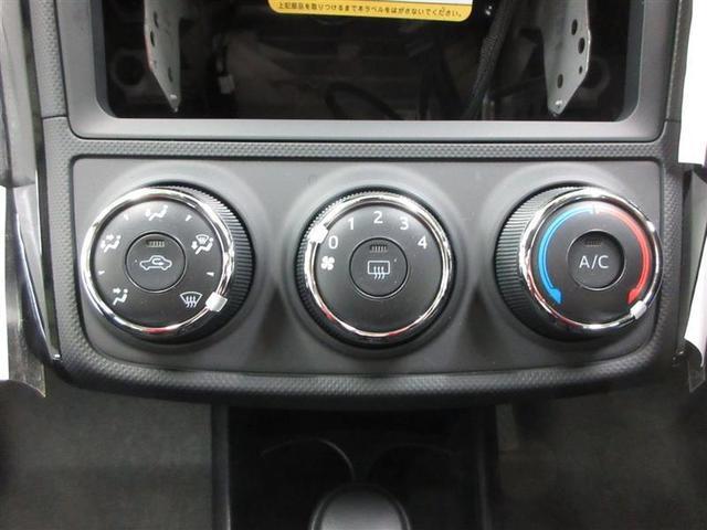 1.5X 4WD 衝突被害軽減システム(7枚目)