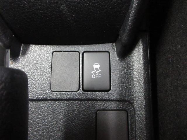 1.5X 4WD 衝突被害軽減システム(12枚目)