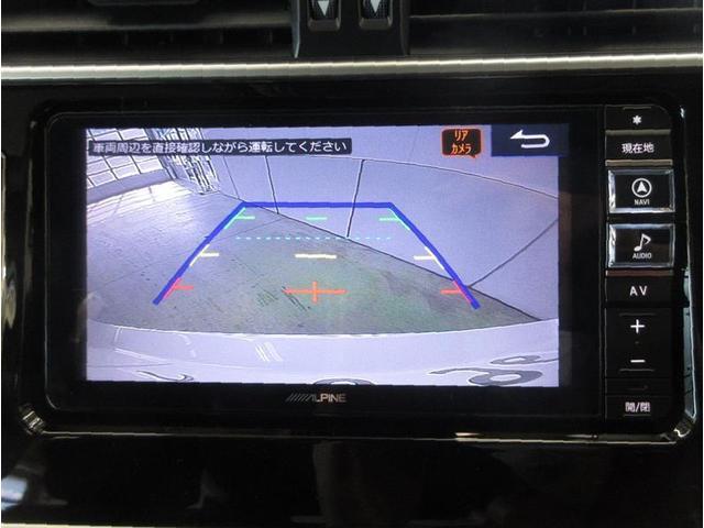 TX 4WD フルセグ メモリーナビ DVD再生 ミュージックプレイヤー接続可 後席モニター バックカメラ 衝突被害軽減システム ETC LEDヘッドランプ 乗車定員7人 3列シート ワンオーナー(9枚目)