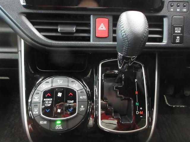 ZS 煌II 4WD 衝突被害軽減システム 両側電動スライド LEDヘッドランプ ウオークスルー 乗車定員8人 3列シート 記録簿 アイドリングストップ(8枚目)