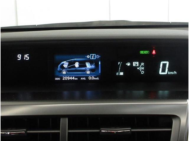 S ワンセグ メモリーナビ ミュージックプレイヤー接続可 バックカメラ ETC ワンオーナー(6枚目)