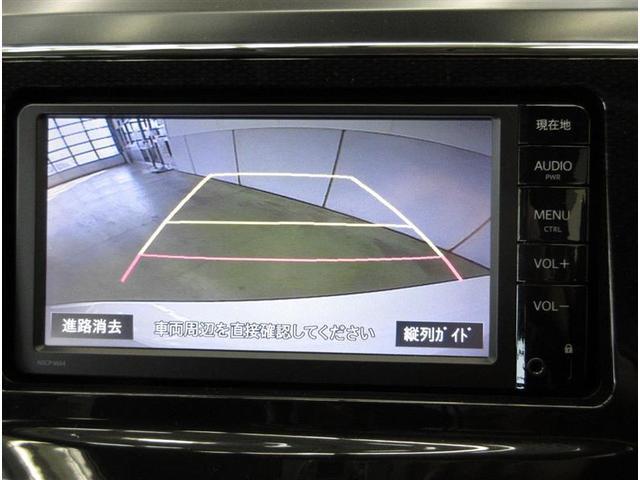 S ワンセグ メモリーナビ ミュージックプレイヤー接続可 バックカメラ ETC ワンオーナー(8枚目)