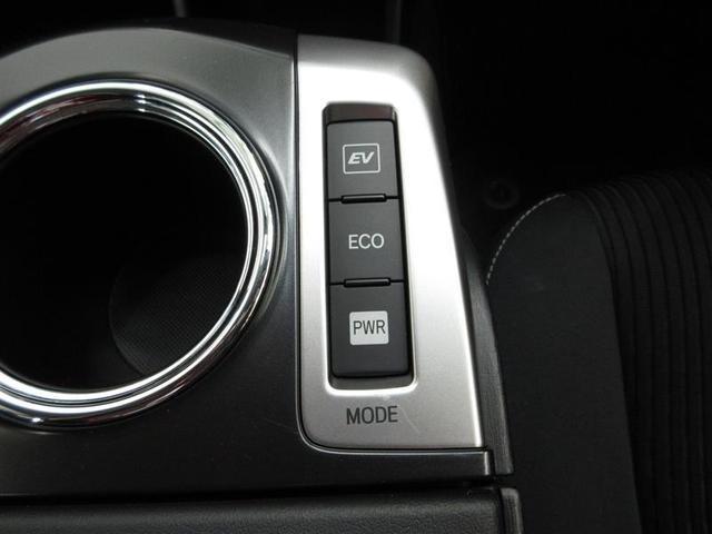 S ワンセグ メモリーナビ ミュージックプレイヤー接続可 バックカメラ ETC ワンオーナー(10枚目)