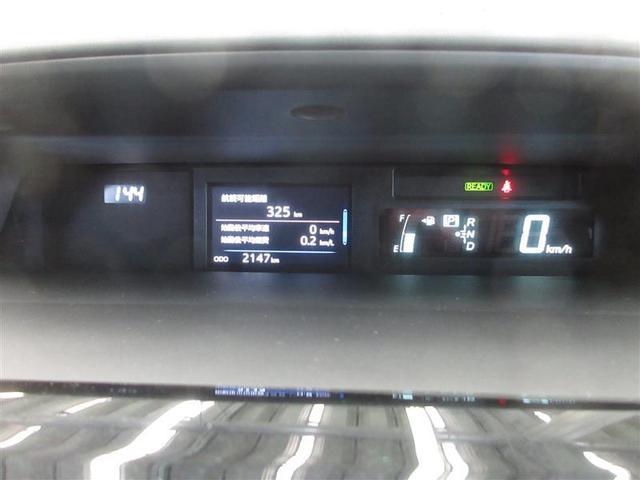Sツーリングセレクション・GRスポーツ ワンセグ メモリーナビ ミュージックプレイヤー接続可 LEDヘッドランプ 乗車定員7人 3列シート 記録簿(7枚目)