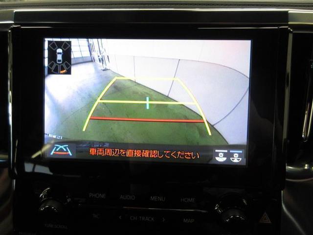2.5Z ゴールデンアイズ 4WD ミュージックプレイヤー接続可 バックカメラ 衝突被害軽減システム ETC 両側電動スライド LEDヘッドランプ ウオークスルー 乗車定員7人 3列シート 記録簿(8枚目)