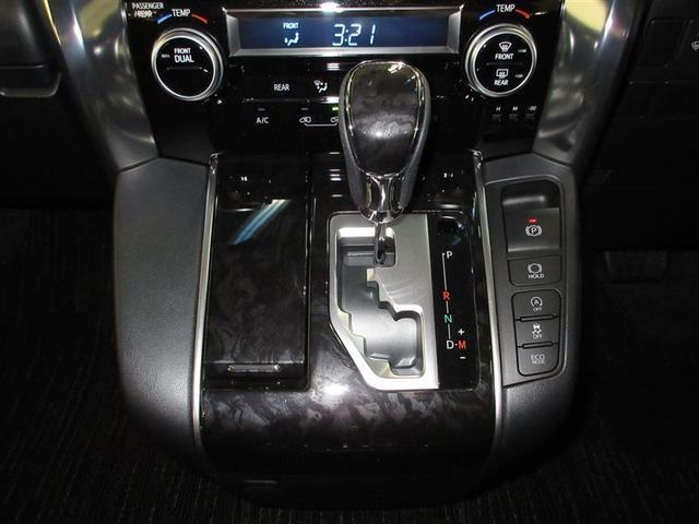 2.5Z ゴールデンアイズ 4WD ミュージックプレイヤー接続可 バックカメラ 衝突被害軽減システム ETC 両側電動スライド LEDヘッドランプ ウオークスルー 乗車定員7人 3列シート 記録簿(10枚目)