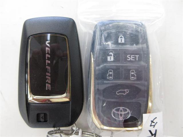 2.5Z ゴールデンアイズ 4WD ミュージックプレイヤー接続可 バックカメラ 衝突被害軽減システム ETC 両側電動スライド LEDヘッドランプ ウオークスルー 乗車定員7人 3列シート 記録簿(14枚目)