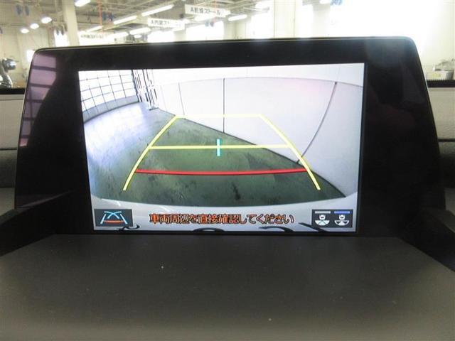 RSアドバンス Four 4WD フルセグ メモリーナビ DVD再生 ミュージックプレイヤー接続可 バックカメラ 衝突被害軽減システム ETC LEDヘッドランプ(8枚目)