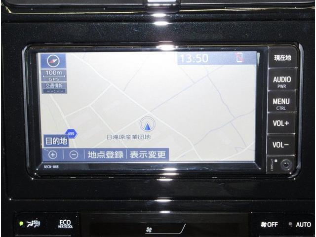 Sツーリングセレクション ワンセグ メモリーナビ バックカメラ 衝突被害軽減システム ETC LEDヘッドランプ(7枚目)