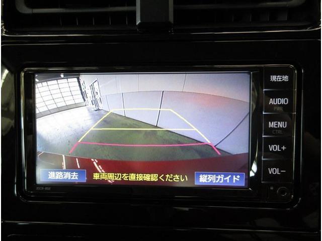 Sツーリングセレクション ワンセグ メモリーナビ バックカメラ 衝突被害軽減システム ETC LEDヘッドランプ(8枚目)