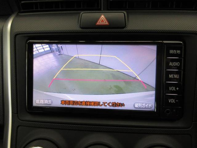 1.5X 4WD ワンセグ メモリーナビ バックカメラ 衝突被害軽減システム ETC(8枚目)