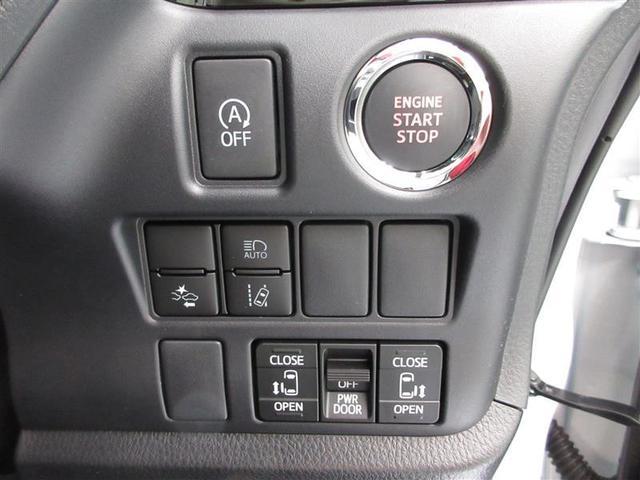 ZS 煌II 4WD フルセグ DVD再生 ミュージックプレイヤー接続可 衝突被害軽減システム 両側電動スライド LEDヘッドランプ ウオークスルー 乗車定員7人 3列シート アイドリングストップ(10枚目)