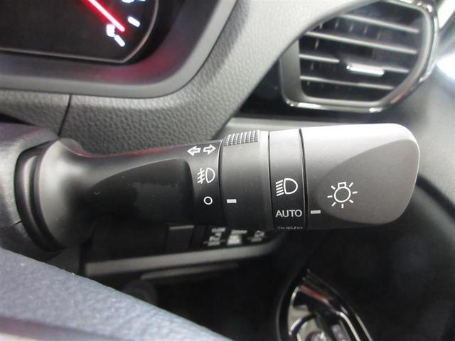 ZS 煌II 4WD フルセグ DVD再生 ミュージックプレイヤー接続可 衝突被害軽減システム 両側電動スライド LEDヘッドランプ ウオークスルー 乗車定員7人 3列シート アイドリングストップ(15枚目)