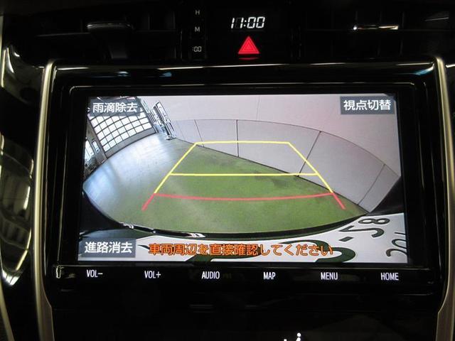 プレミアム フルセグ DVD再生 ミュージックプレイヤー接続可 バックカメラ 衝突被害軽減システム ETC ドラレコ LEDヘッドランプ ワンオーナー フルエアロ アイドリングストップ(9枚目)