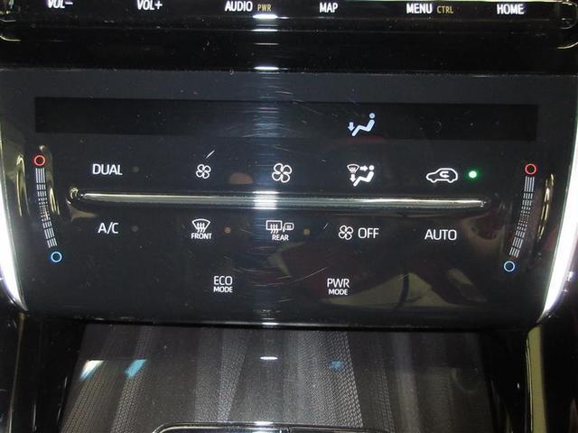 プレミアム フルセグ DVD再生 ミュージックプレイヤー接続可 バックカメラ 衝突被害軽減システム ETC ドラレコ LEDヘッドランプ ワンオーナー フルエアロ アイドリングストップ(10枚目)