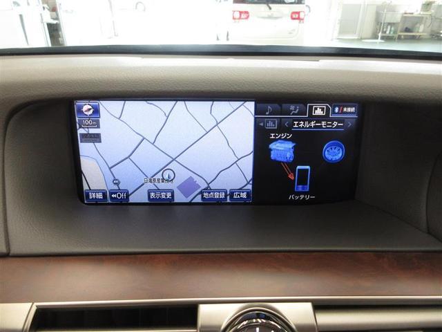 LS600hL 4WD 革シート サンルーフ フルセグ HDDナビ DVD再生 後席モニター バックカメラ 衝突被害軽減システム ETC LEDヘッドランプ 記録簿(9枚目)