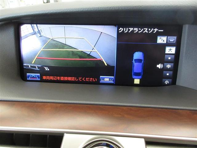 LS600hL 4WD 革シート サンルーフ フルセグ HDDナビ DVD再生 後席モニター バックカメラ 衝突被害軽減システム ETC LEDヘッドランプ 記録簿(11枚目)